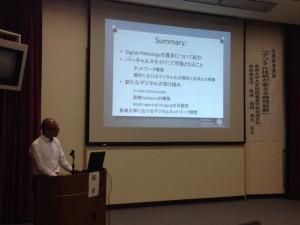 大村講演会デジタルパソロジー1