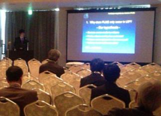 Ushigusa_annual meeting of jsp