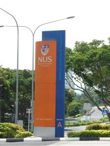 シンガポール大学入口