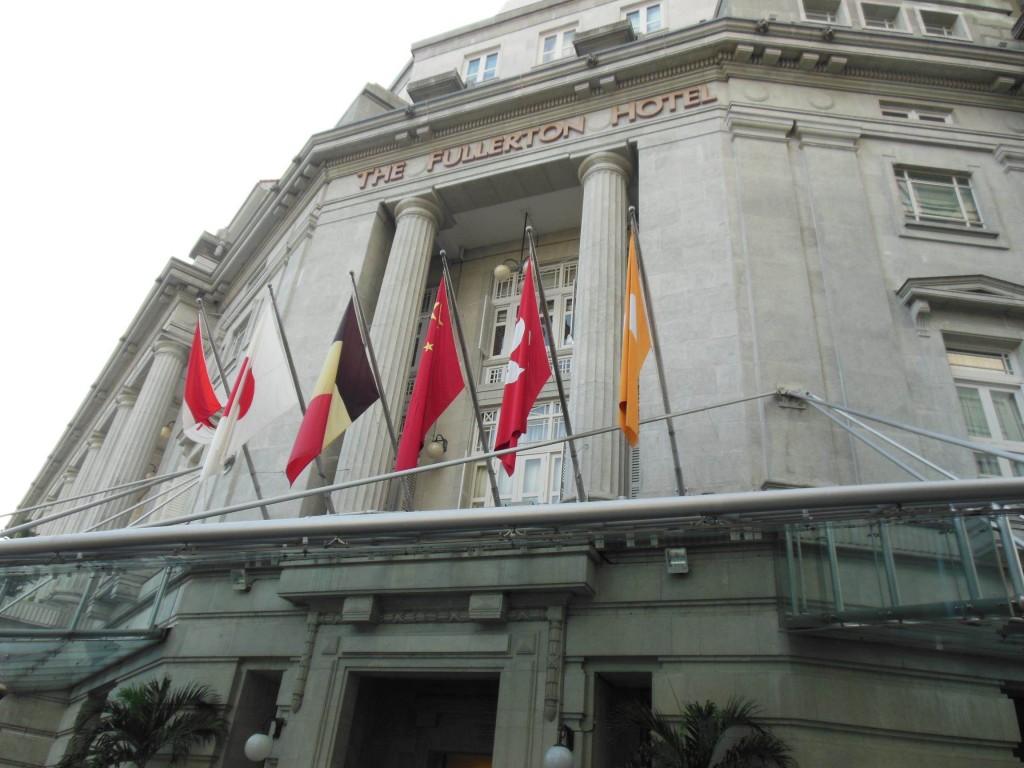 フルトンホテル
